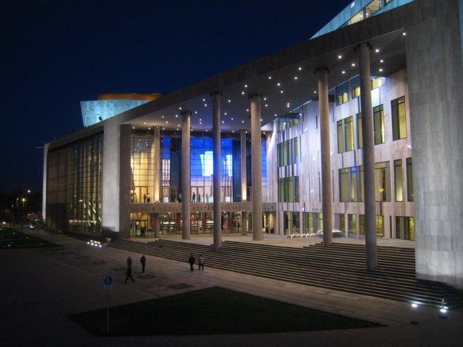 Béla-Bartók-National-Concert Hall